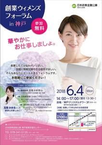 seminar180413d-1.jpg