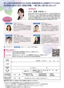 seminar180413d-2.jpg