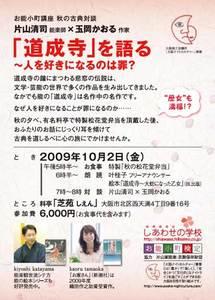 20091002.jpg