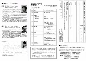 CCF_000015.jpg